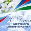 Banner_21_aprelya.jpg